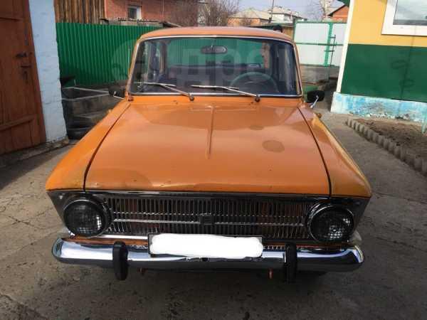 Москвич 412, 1980 год, 20 000 руб.