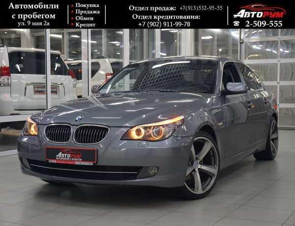 BMW 5-Series, 2008 год, 697 000 руб.