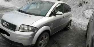 Новокузнецк A2 2000