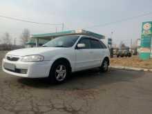 Хабаровск Familia S-Wagon