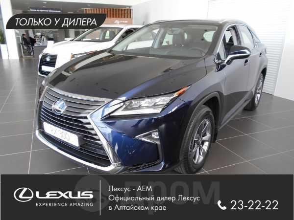 Lexus RX300, 2018 год, 3 712 000 руб.