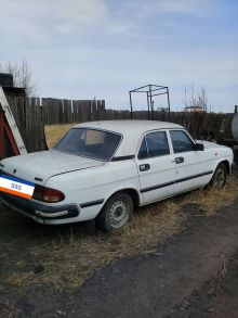 Борзя 3110 Волга 1998