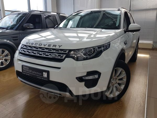 Land Rover Discovery Sport, 2015 год, 1 790 000 руб.