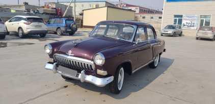 Благовещенск 21 Волга 1959