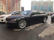 BMW 7, 2005 г., Томск