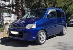Краснодар S-MX 1999