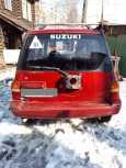 Suzuki Vitara, 1995 год, 100 000 руб.