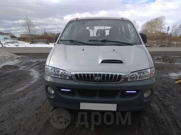 Hyundai Starex, 2003 год, 400 000 руб.