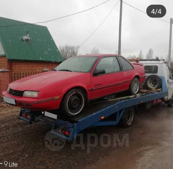 Chevrolet Corsica, 1993 год, 60 000 руб.