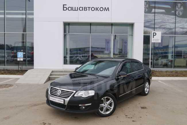 Volkswagen Passat, 2010 год, 440 000 руб.