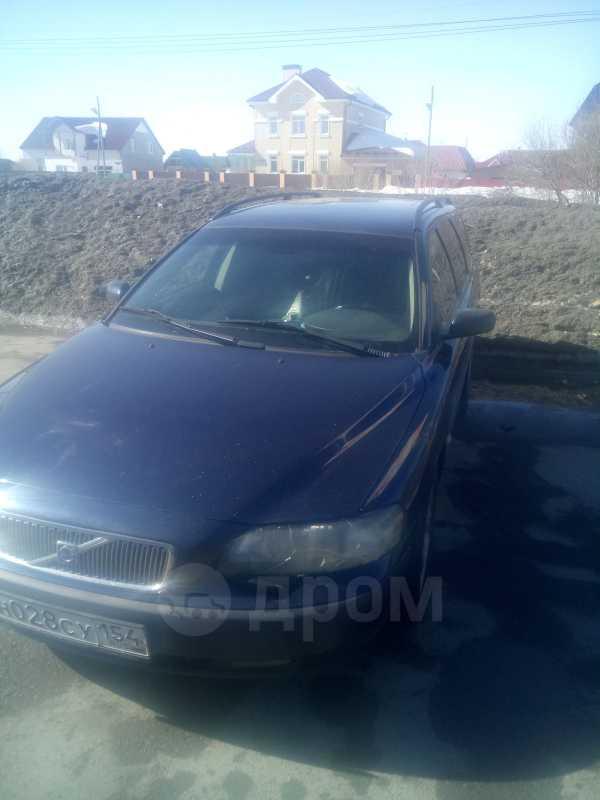 Volvo V70, 2003 год, 265 000 руб.
