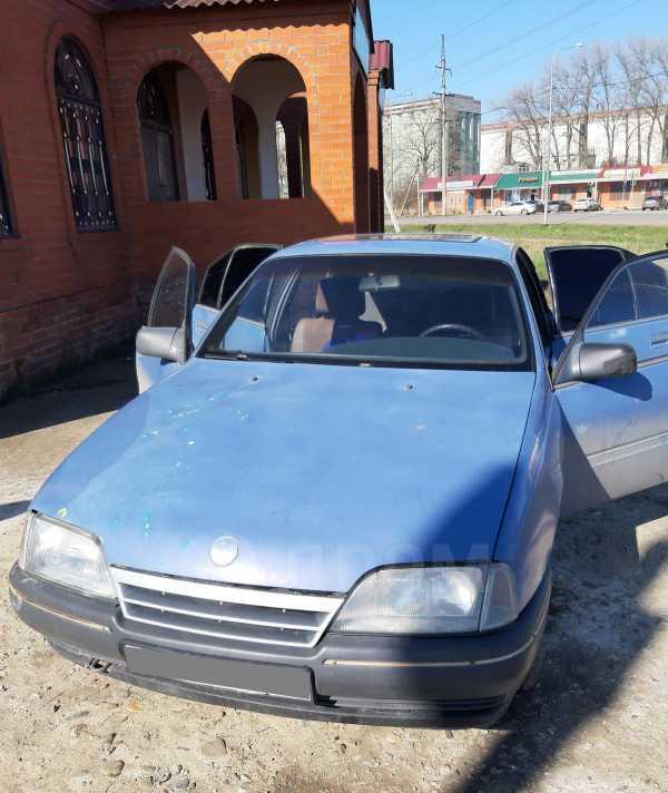 Opel Omega, 1987 год, 43 000 руб.