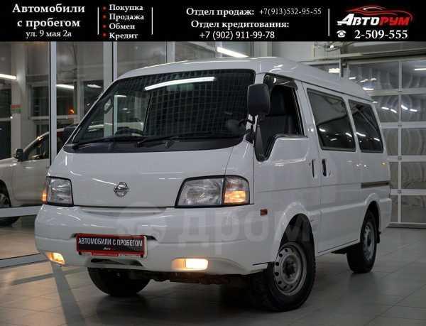 Nissan Vanette, 2012 год, 617 000 руб.