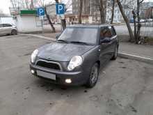 Красноярск Smily 2013