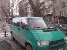 Омск Caravelle 1991