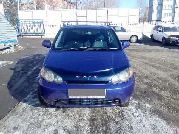 Honda HR-V, 1999 год, 279 000 руб.