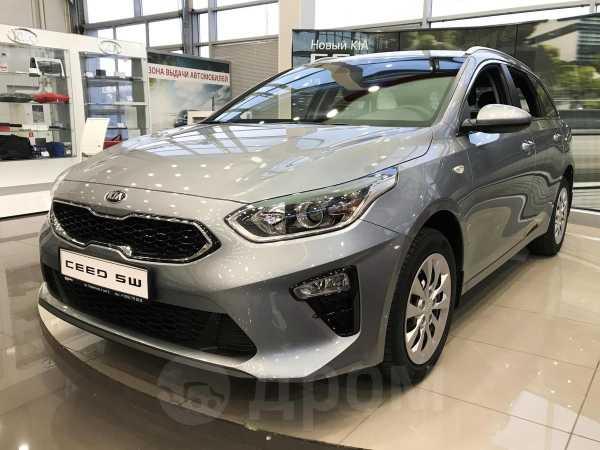 Kia Ceed, 2019 год, 1 579 900 руб.