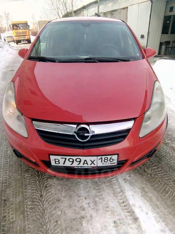 Opel Corsa, 2008 год, 130 000 руб.