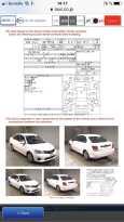 Toyota Corolla Axio, 2015 год, 660 000 руб.