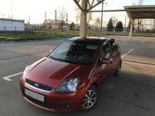 Краснодар Fiesta 2006