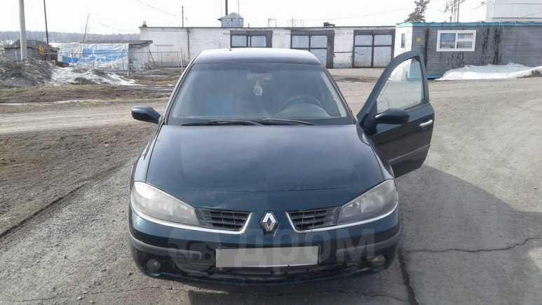 Renault Laguna, 2006 год, 230 000 руб.
