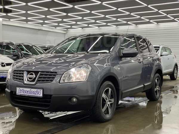 Nissan Qashqai, 2007 год, 559 999 руб.