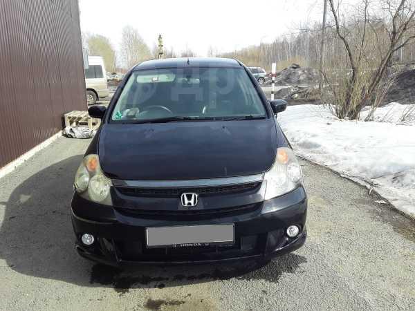 Honda Stream, 2004 год, 395 000 руб.