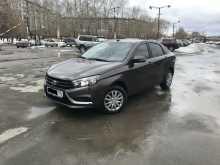 Екатеринбург Веста 2017