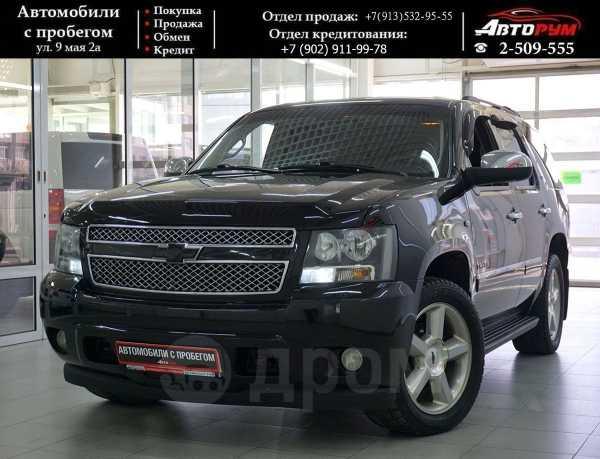 Chevrolet Tahoe, 2011 год, 1 327 000 руб.