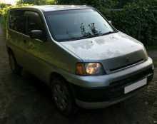 Омск S-MX 1997