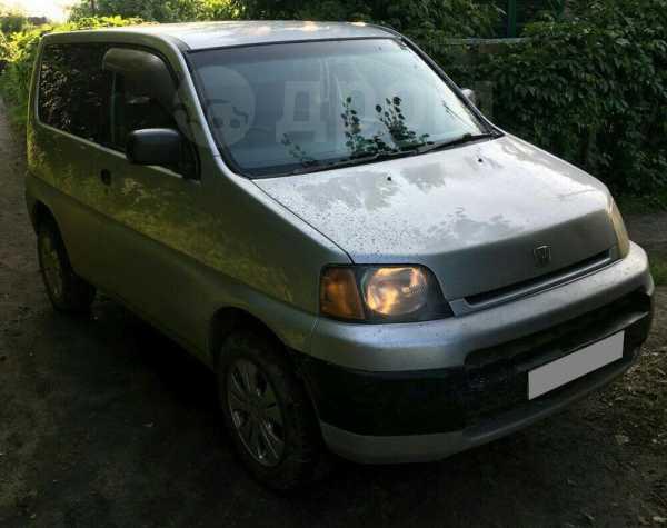 Honda S-MX, 1997 год, 168 000 руб.