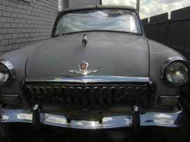 Азнакаево 21 Волга 1959