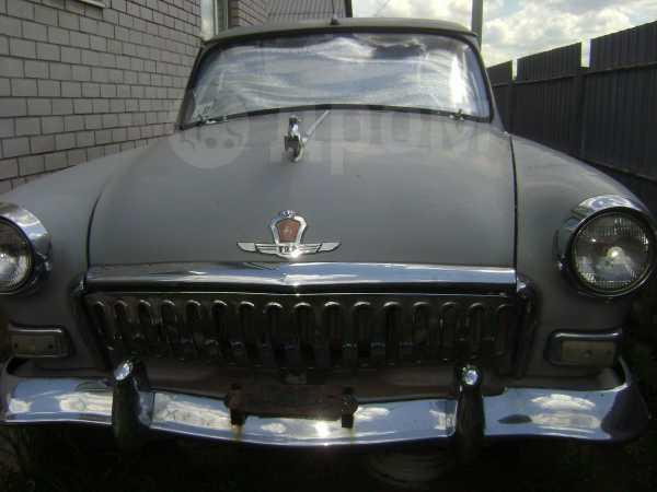 ГАЗ 21 Волга, 1959 год, 230 000 руб.