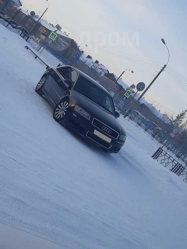 Audi A8, 2003 год, 200 000 руб.