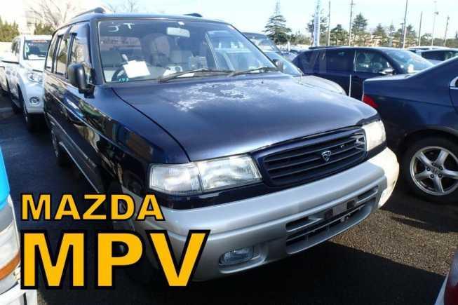 Mazda MPV, 1996 год, 163 000 руб.