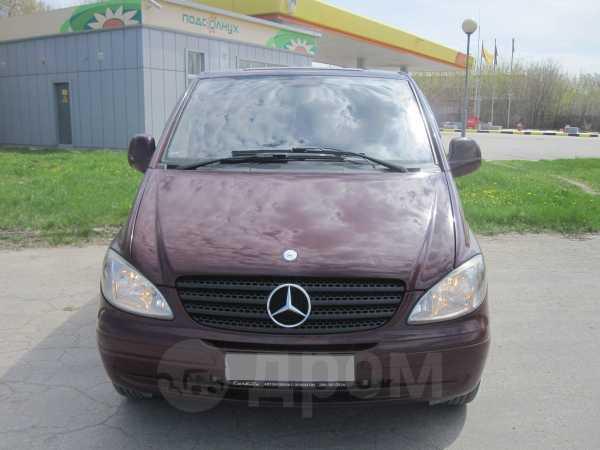 Mercedes-Benz Vito, 2007 год, 690 000 руб.