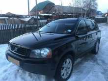 Ленск XC90 2005