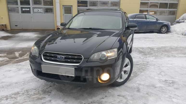 Subaru Outback, 2006 год, 520 000 руб.