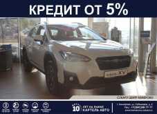 Кемерово XV 2019