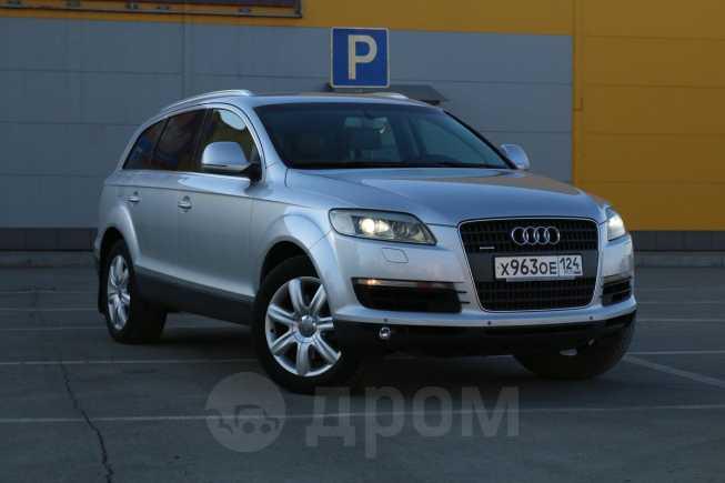 Audi Q7, 2007 год, 708 000 руб.