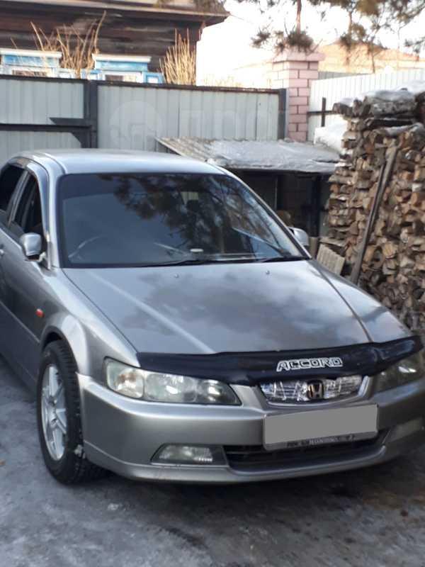 Honda Accord, 1998 год, 285 000 руб.