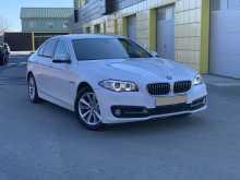 Челябинск BMW 5-Series 2014