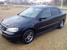 Саки Astra 1999