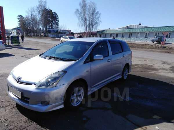 Toyota Wish, 2006 год, 550 000 руб.
