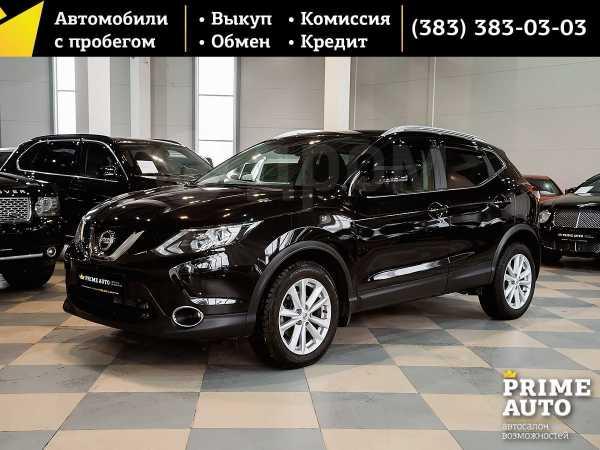 Nissan Qashqai, 2017 год, 1 439 000 руб.
