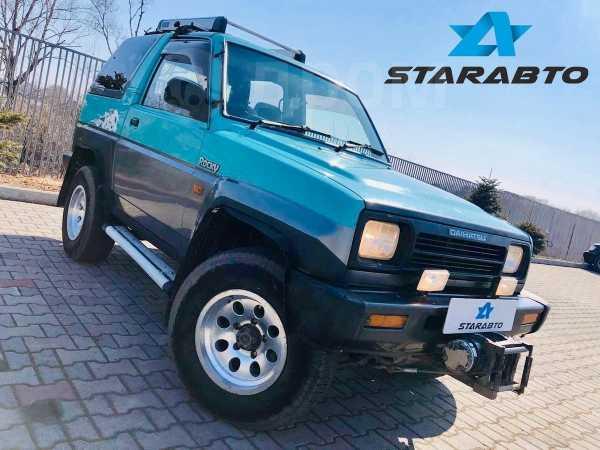 Daihatsu Rocky, 1993 год, 278 000 руб.