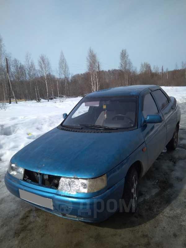 Лада 2110, 1999 год, 29 000 руб.