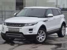 Сургут Range Rover Evoque