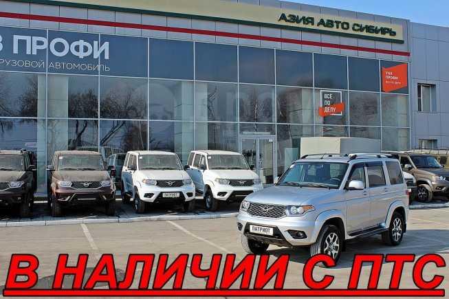УАЗ Патриот, 2018 год, 1 150 000 руб.
