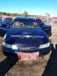 Mazda Efini MS-8, 1993 год, 70 000 руб.